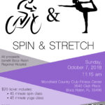 Spin and Stretch